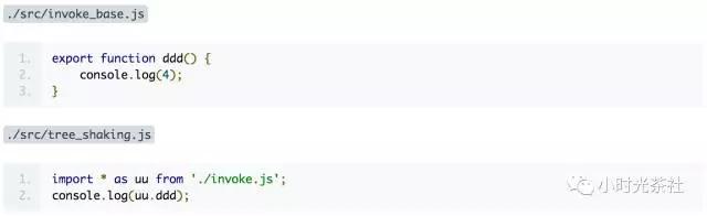 Vue.js前后端同构方案之准备篇—代码优化