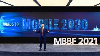 华为提出无线网络未来十年「十大产业趋势」