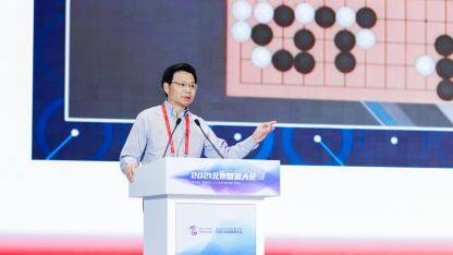 中国科学院院士,北京大学教授鄂维南 :机器学习的数学理论丨智源大会