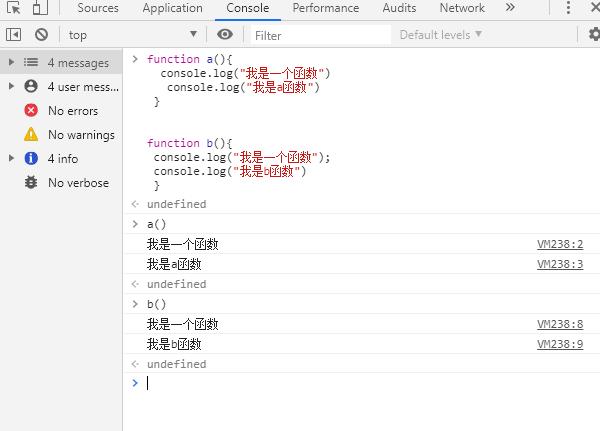 JavaScript进阶之高阶函数篇