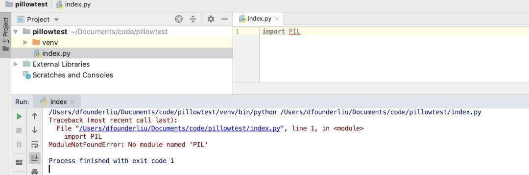 Serverless实践系列(二):为Python云函数打包依赖