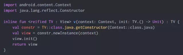 实战Kotlin@Android(一):项目配置和语言转换