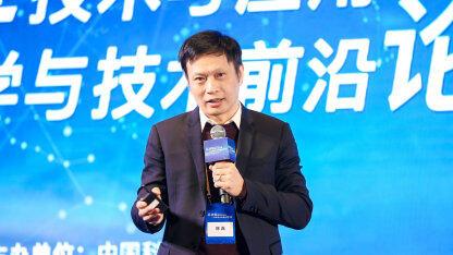 迅雷CEO陈磊:区块链的应用前景在物联网