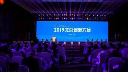 2019北京智源大会在京开幕,中外学术大咖共话人工智能前沿研究