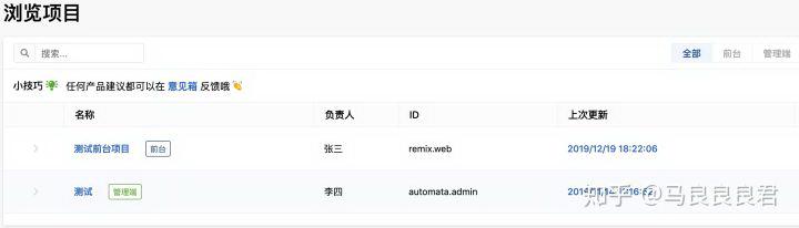 轻量级 Mock 接口及文档管理平台:Ming