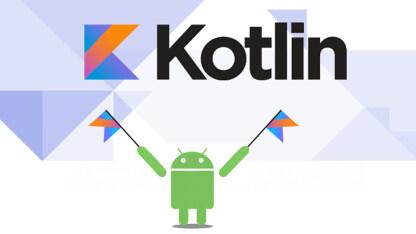 Kotlin 1.5 稳定版发布,2021年第一个大版本更新有何亮点?