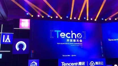 腾讯大手笔开源整个容器平台,20年技术积累首公开
