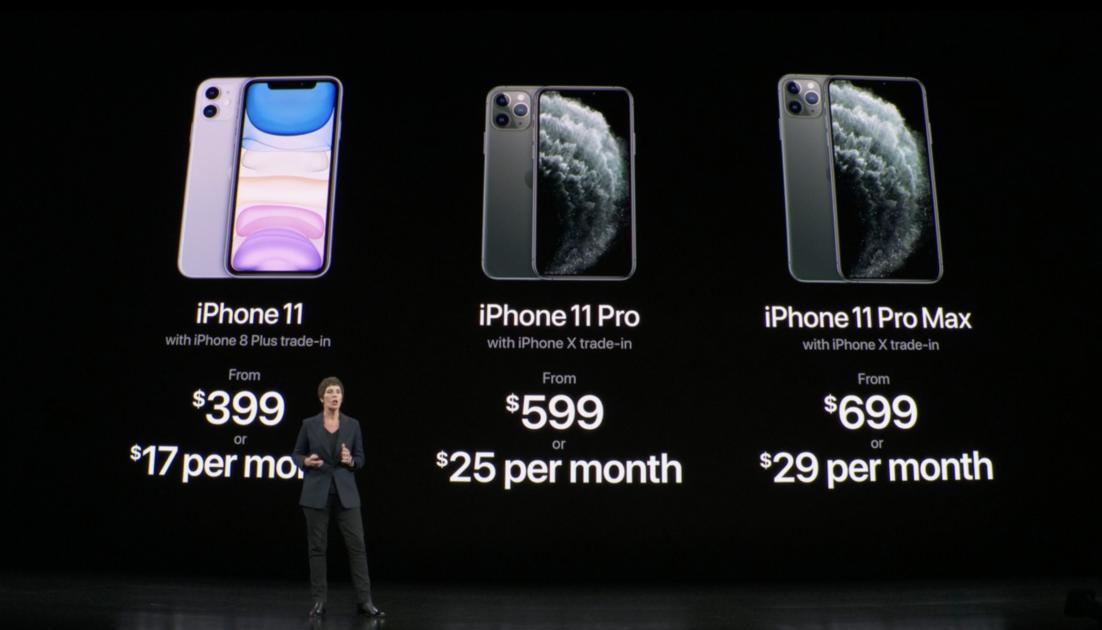 苹果究竟靠什么赚钱?看看他们的服务战略就知道了