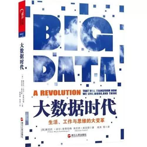 """大数据的未来在哪里?从""""吃鸡""""游戏开始说起"""