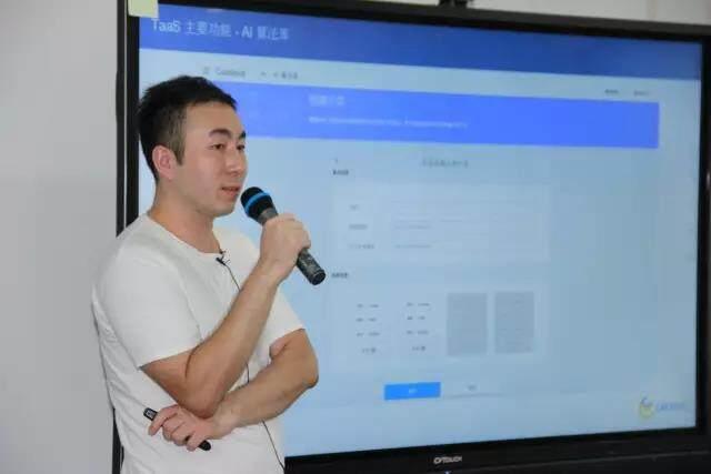 才云携手网易云、InfoQ、个推及DBGeeK社区共推容器云深度学习