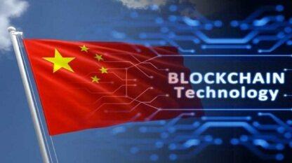 """区块链周报:国务院强调加快区块链技术和产业创新发展,探索""""区块链+""""模式;北京已公布首批监管沙箱项目,四大行、京东、小米、百度等均有产品入围"""