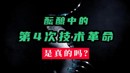 278页PDF全程高能:中国技术发展白皮书(2020)【附下载】