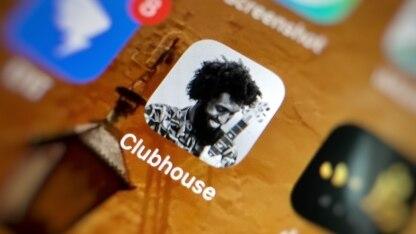 """""""在Clubhouse待了8分钟,我把B站股票全卖了"""""""