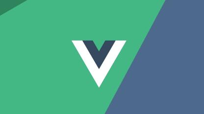 Vue.js 在复杂信息流场景下的实践