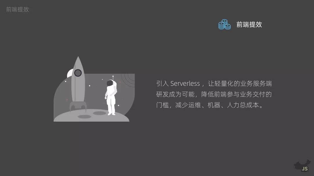大家都关注的Serverless,阿里怎么做的?(一)