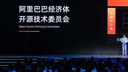 阿里开源技术委员会重大升级:贾扬清担任负责人