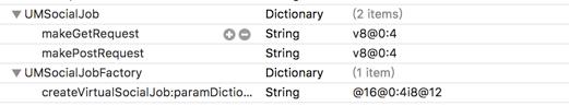 iOS瘦身之删除FrameWork中无用mach-O文件