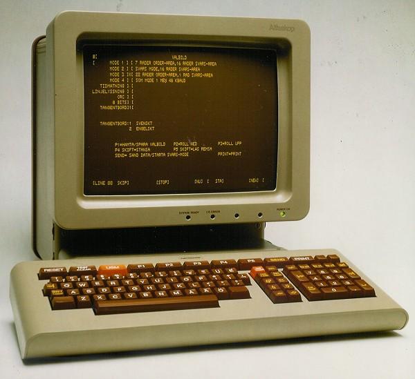 1969年的编程什么样?