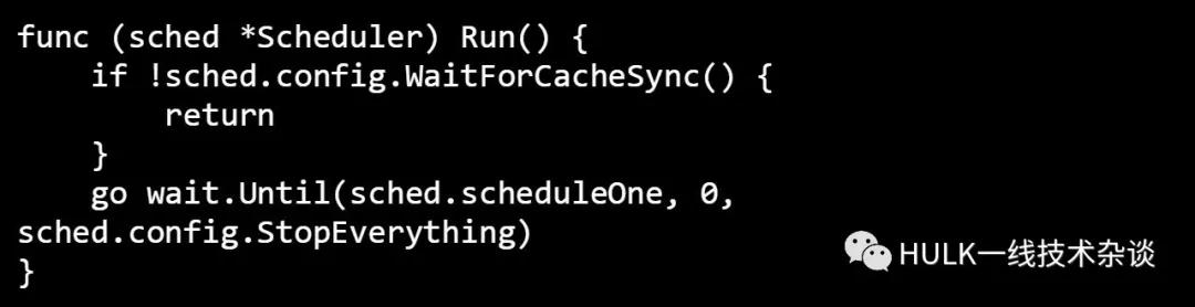 kube-scheduler 源码解析