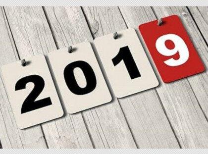 InfoQ 2018回顾,2019展望