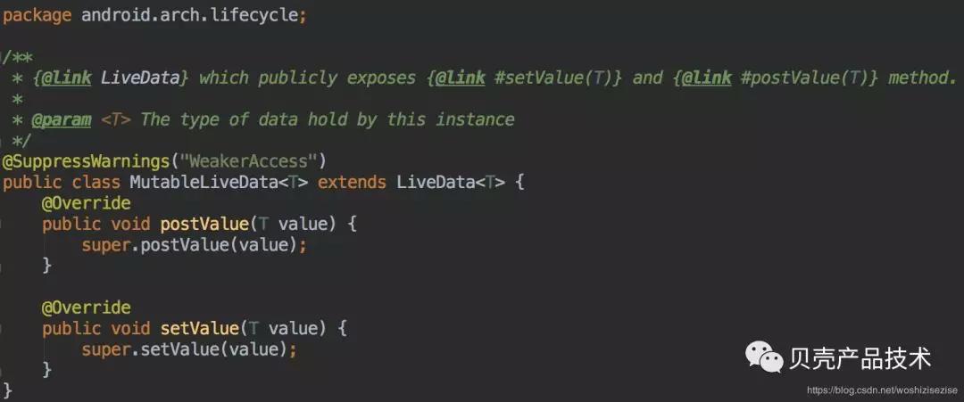 用LiveData实现新的事件总线