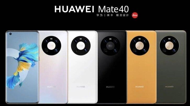史上最强大华为Mate手机问世:搭载绝版麒麟9000芯片