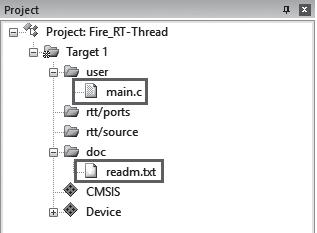 RT-Thread内核实现与应用开发实战指南(8):新建RT-Thread工程——软件仿真 1.4