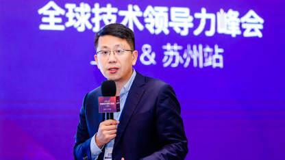 UCloud 联合创始人华琨:To B 创业公司如何设计发展策略