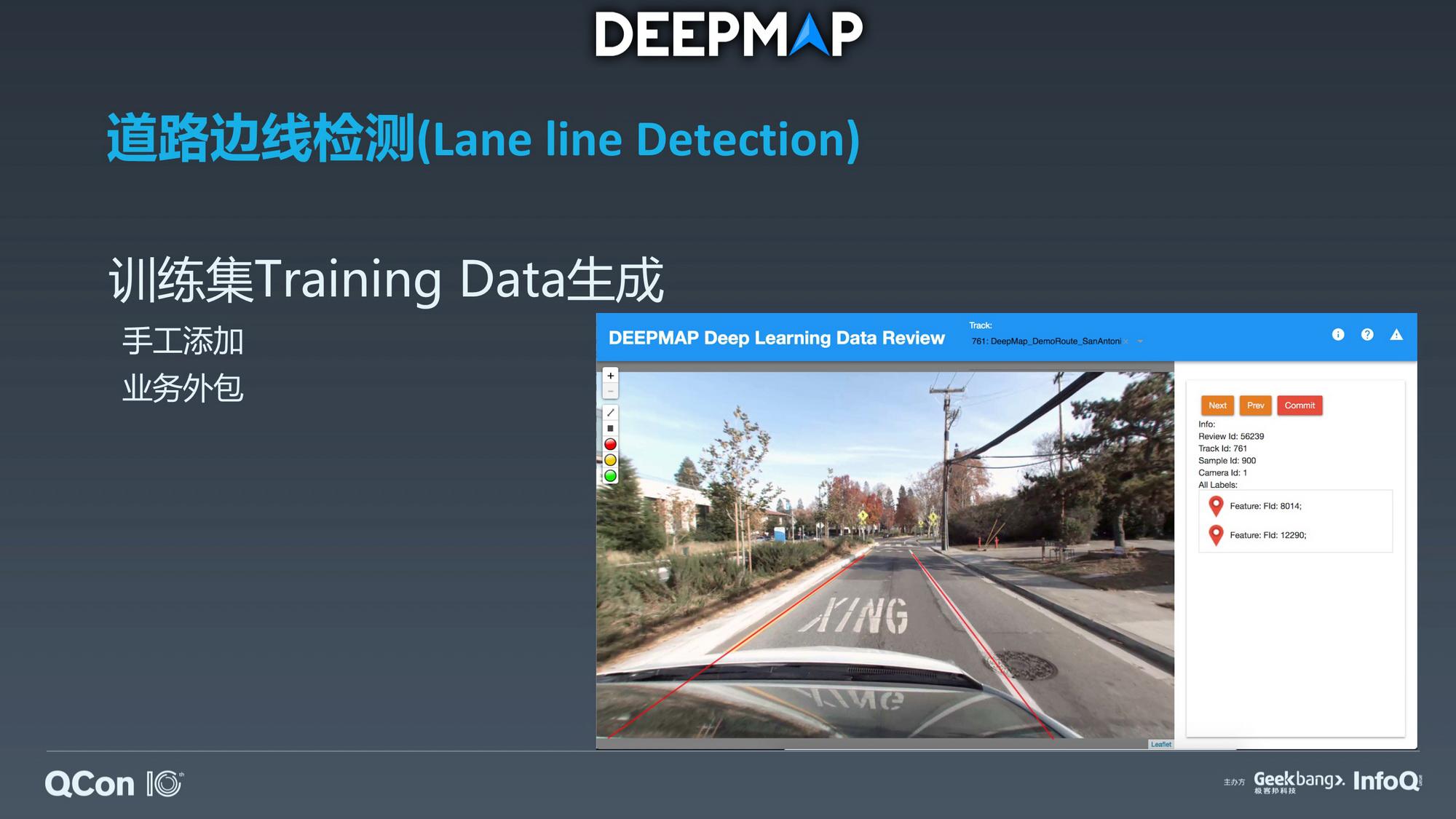 如何利用深度学习提高高精地图生产的自动化率