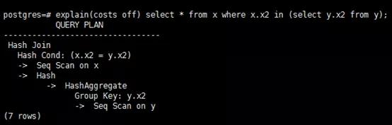 腾讯云高级工程师如何玩转PG查询处理与执行器算法