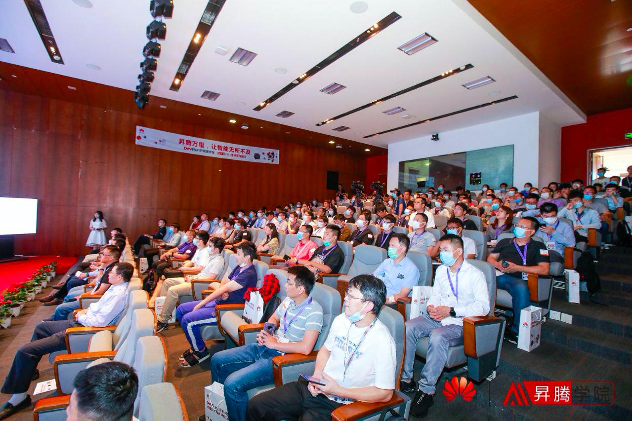 创新成就未来,昇腾学院技术开放日杭州站成功举办!