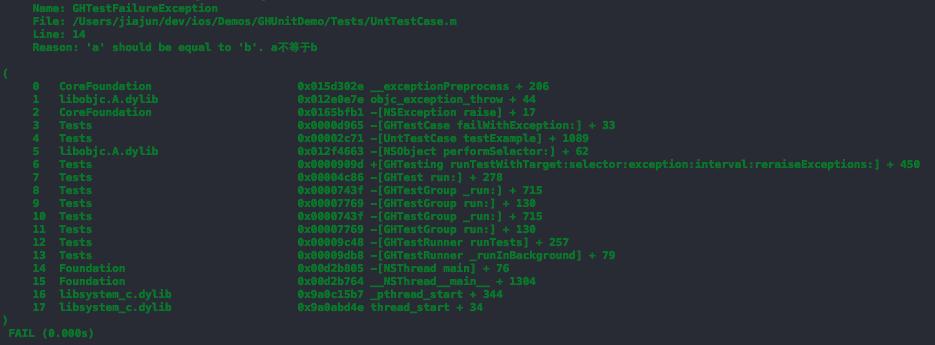 iOS开发中的单元测试(一)
