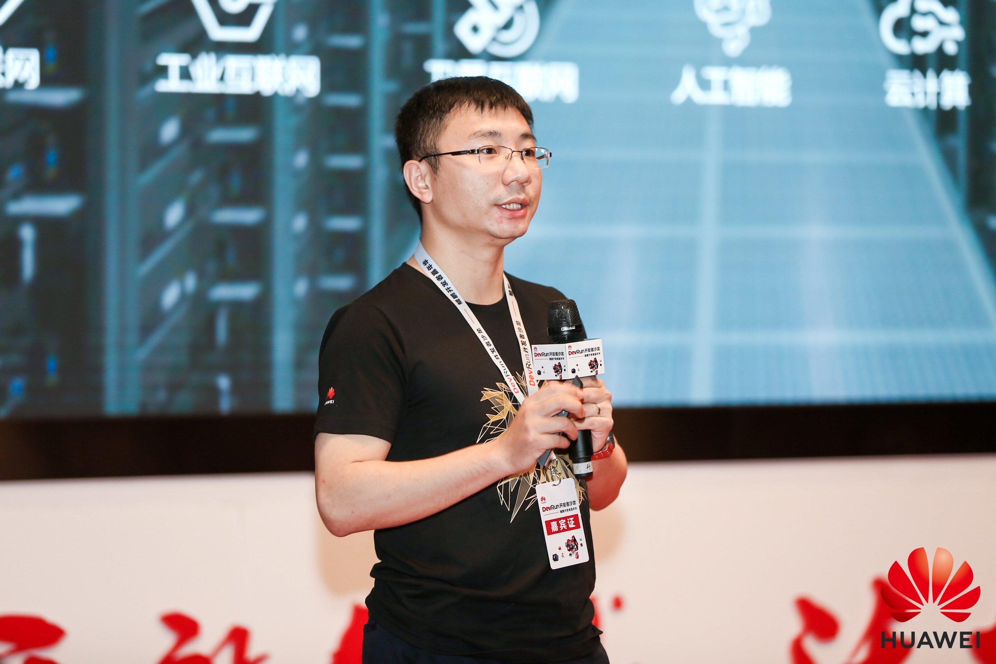DevRun开发者沙龙于杭州成功举办,开发者迎来鲲鹏嘉年华!