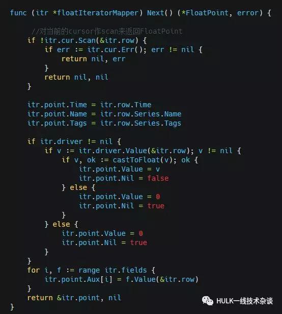 Influxdb中Select查询请求结果涉及到的一些数据结构
