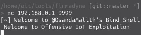 物联网渗透测试(十三):使用 firmware-mod-kit(FMK)在固件中添加后门