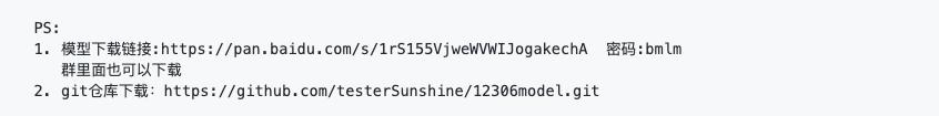 12306抢票项目霸榜GitHub,标星即将破万