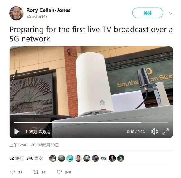 英国BBC用华为5G设备做电视直播 限制5G传言不攻自破