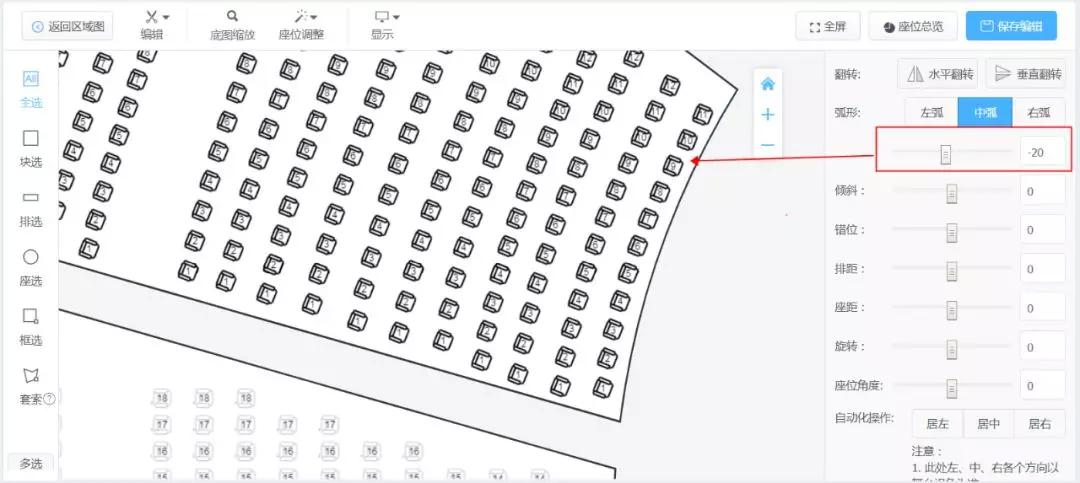"""10万人的大场馆如何""""画座位""""?"""