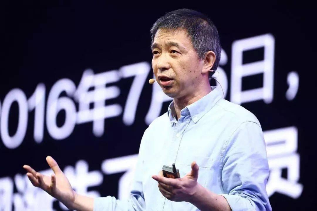 阿里王坚当选中国工程院院士