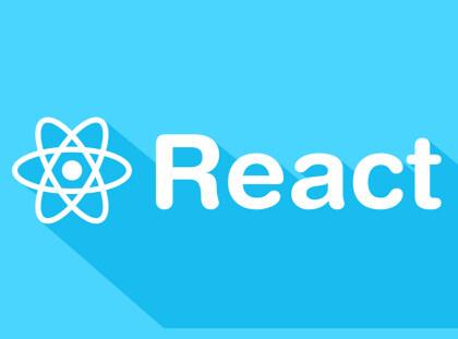 2019年React学习路线图