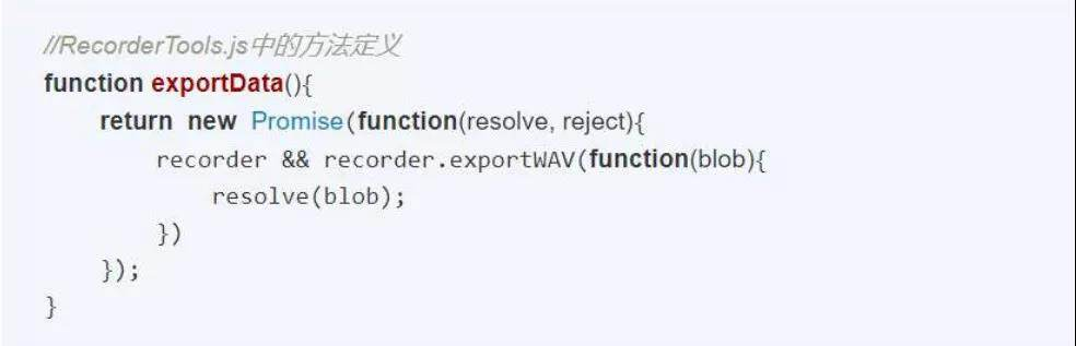 Recorder.js+百度语音识别全栈方案技术细节