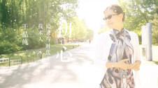 FreeWheel于晶纯:一位心理学系CTO的技术初心 | 二叉树视频