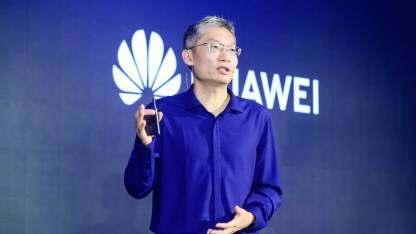 华为艾伟:量变引起质变的历史将在计算产业重现
