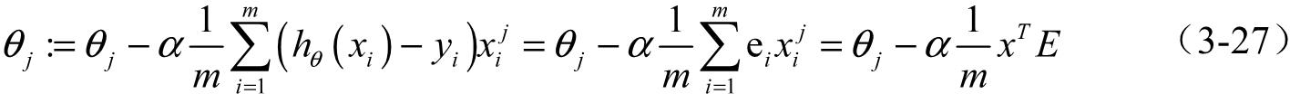 Python数据挖掘与机器学习实战(72):回归分析介 3.6.3