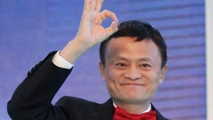 2019胡润百富榜揭晓:马云家族夺冠;扎克伯格将为Libra二度参加国会听证;3家公司回应被列入美国实体清单 |  Q资讯