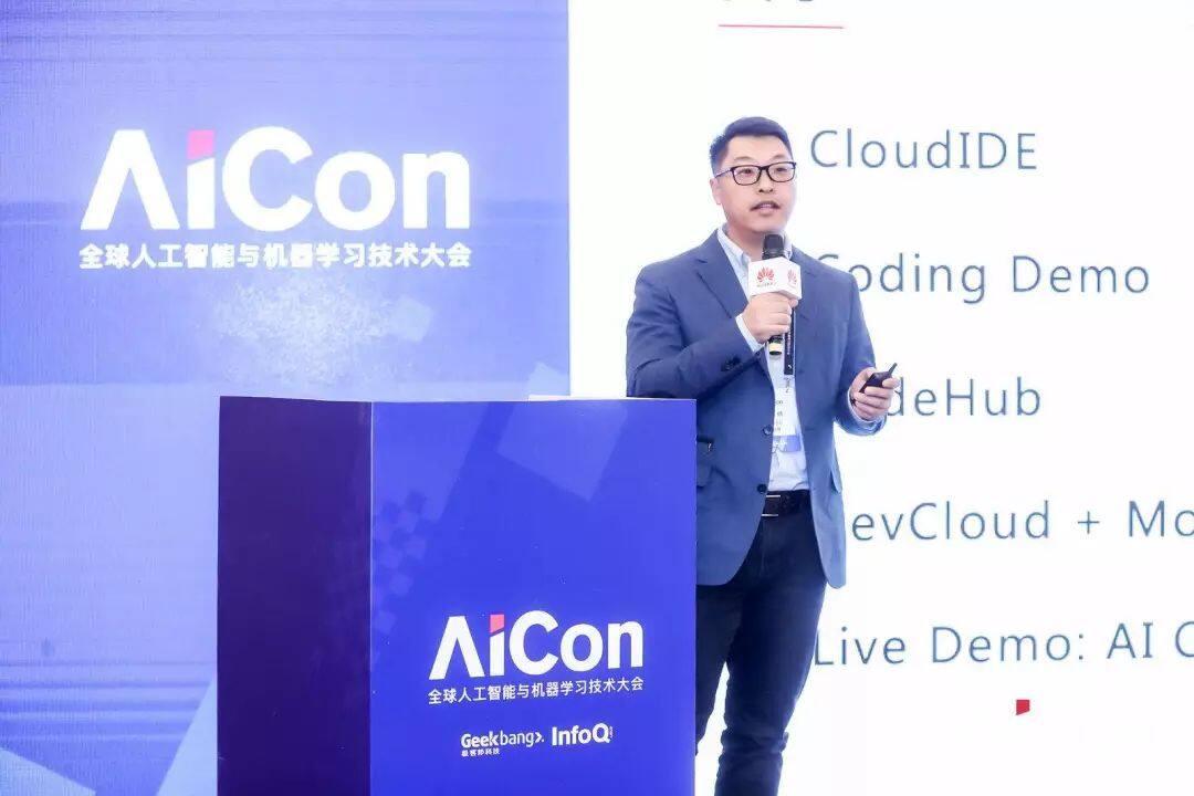 云AI应用的愈发成熟,能否引领IDE工具和研发体系的升级浪潮?