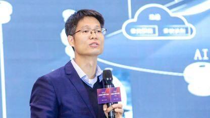 华为云方国伟:「云 + X」共创新一代数字智能