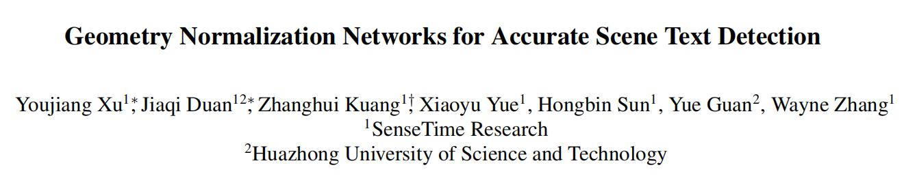 商汤ICCV论文解读:自然场景下文字检测的几何归一化网络(GNNets)