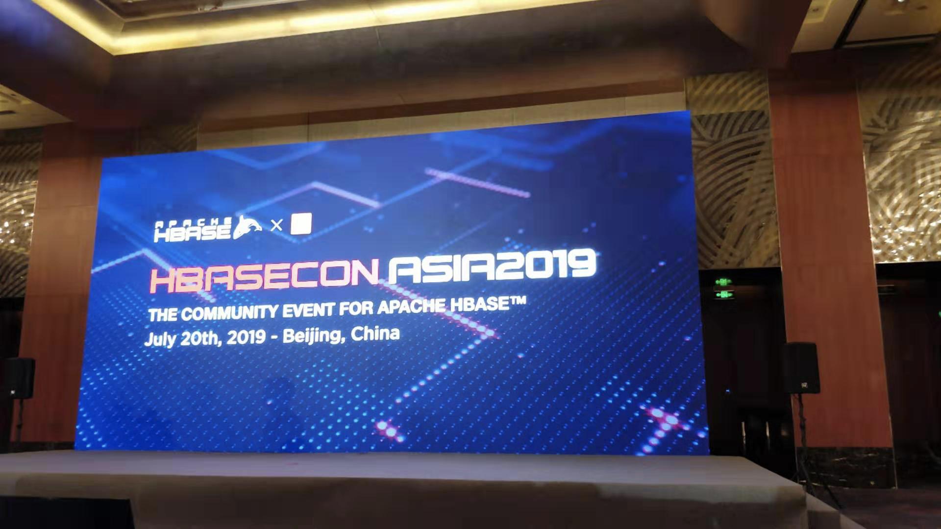 由小米主办的第三届HBaseCon亚洲峰会在京召开
