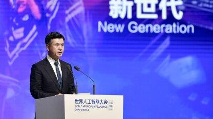 腾讯COO任宇昕:疫情过后,中国已经没有纯粹的传统产业
